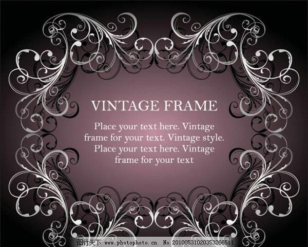 欧式华丽花纹 古典 复古 边框 矢量素材 欧式花纹边框 花纹花边