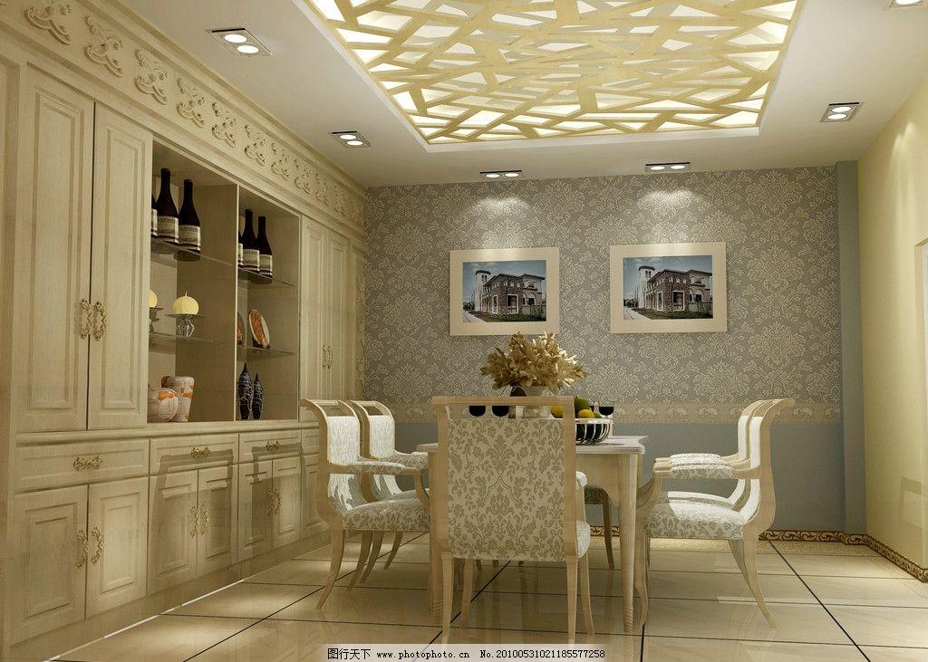 饭厅 简欧风格 田园风格 餐厅 3d作品 3d设计 设计 300dpi jpg