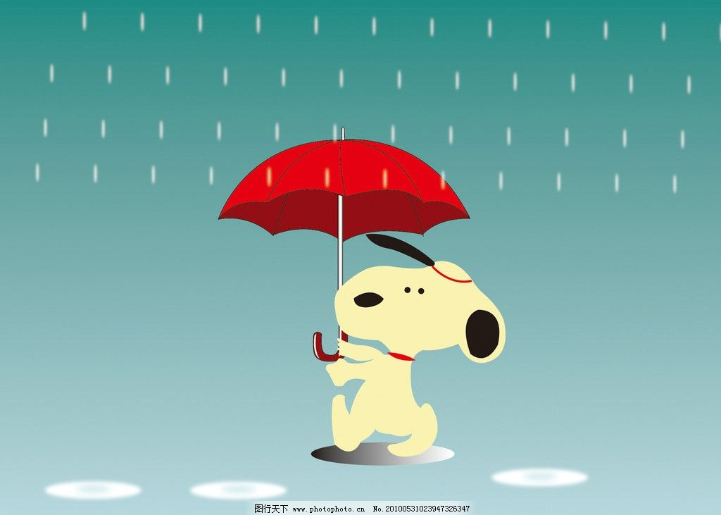 史努比打伞 下雨 撑伞 雨天 卡通 可爱 其他人物 矢量人物 矢量