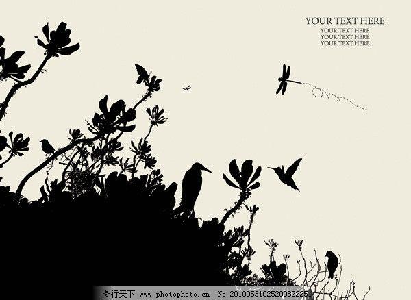 树木剪影 树木 树枝 枝头 小鸟 蜻蜓 蜂鸟 大树 矢量素材 树木树叶