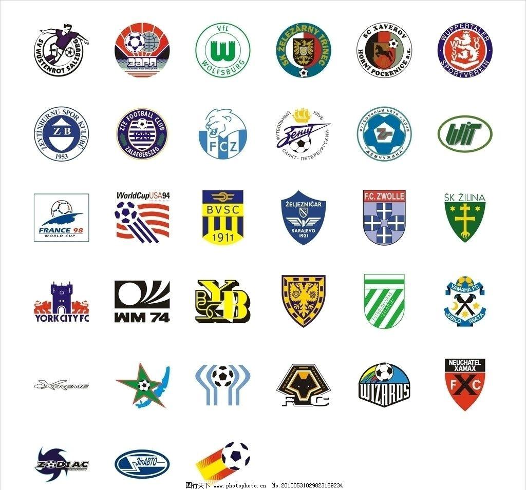 历届世界杯标志图片