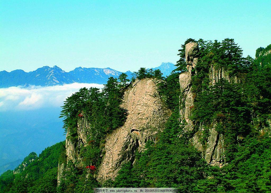大山 奇山 天空 树林 雾 悬崖 峭壁 嵩县风景 摄影