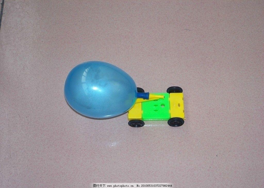 科学益智玩具 儿童科技小制作 反冲实验图片