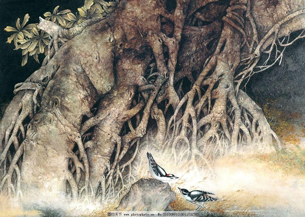 水墨画 中国画      大师作品 绘画书法 山水画 树根 鸟 小鸟 动物