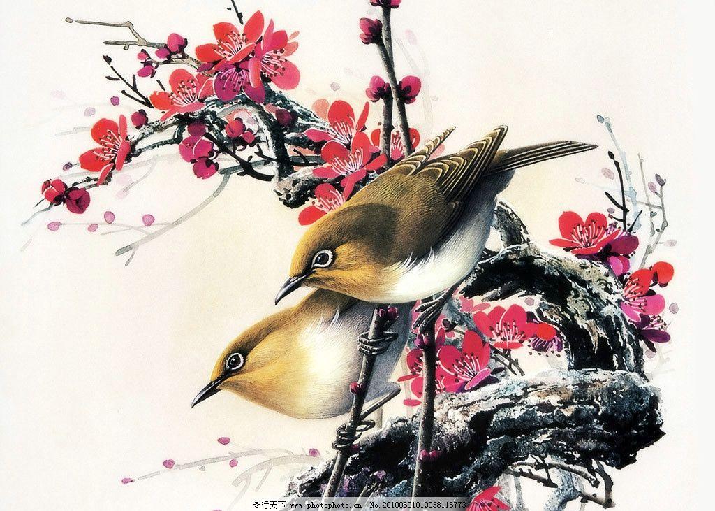 国画 水墨画 中国画      大师作品 绘画书法 山水画 喜鹊 鸟 花 梅花