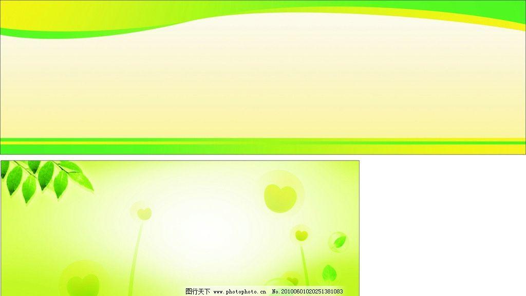 黑板报 展板 背景 宣传窗 底纹背景 底纹边框 矢量 cdr