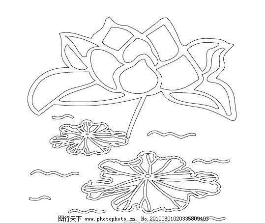 简单花 荷花 两 藤 线条 玻璃 工艺 雕刻 刻绘 对角花 花纹 水纹 波浪