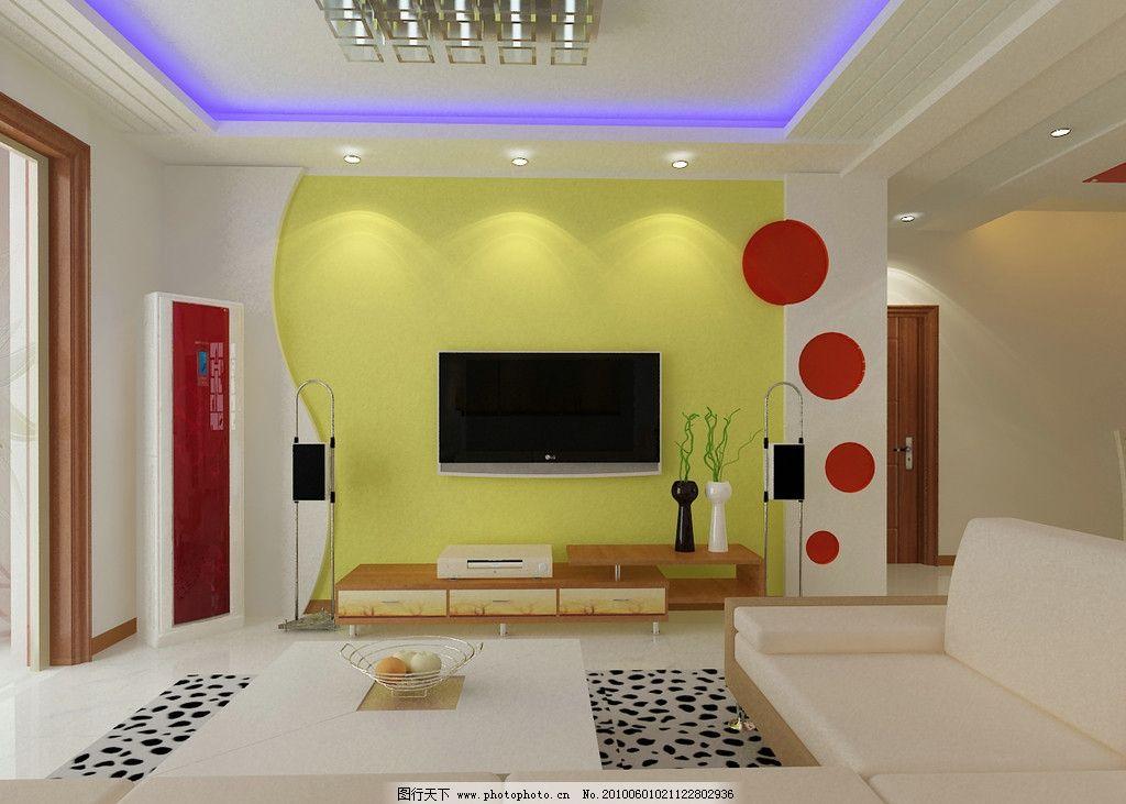 家裝室內效果圖 電視背景墻 客廳 沙發 電視柜 花瓶 乳膠漆