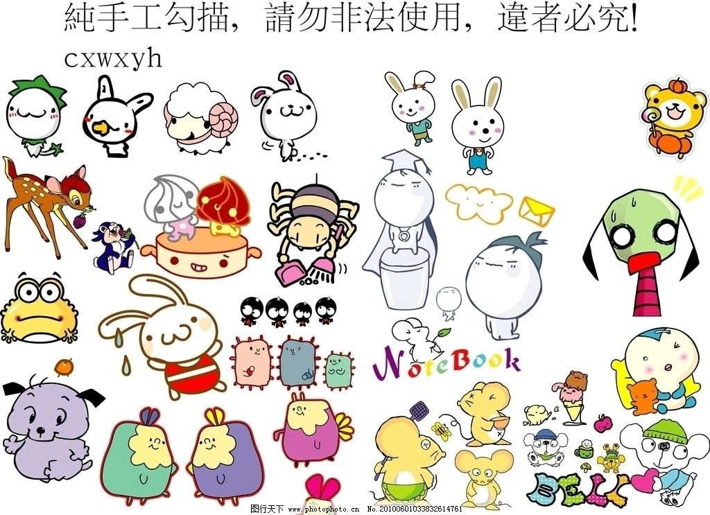 可爱卡通人物集合 小兔 小鹿 宝宝 老鼠 小老鼠 熊宝宝 招财蛙