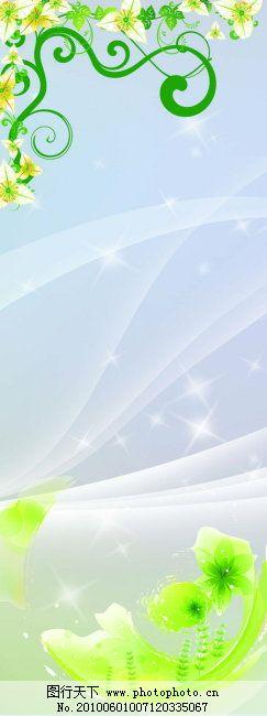 展架背景 展板背景 PSD分层模板04 边框 春天 促销海报 促销活动