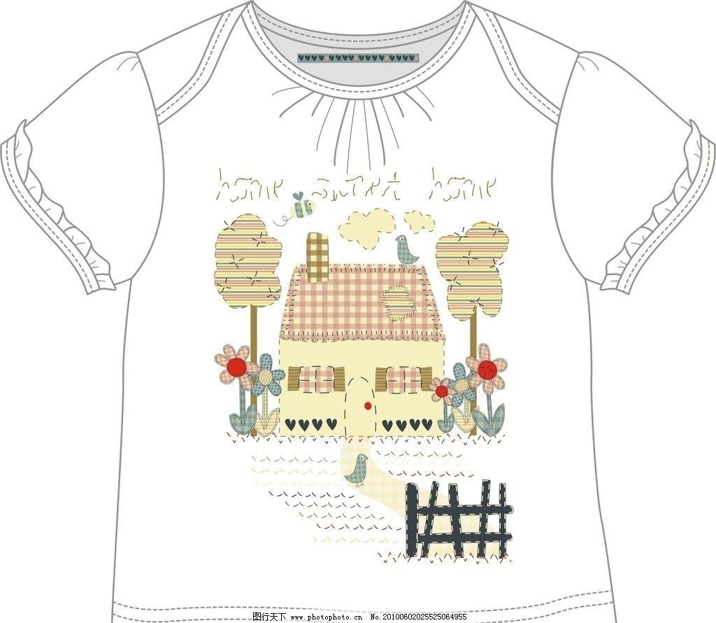 芭比娃娃简单服装设计图展示
