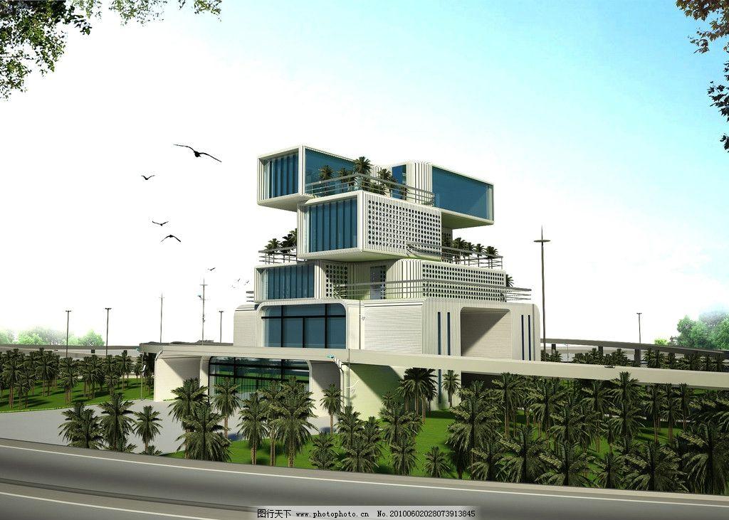 建筑设计效果图 现代 建筑 建筑设计 环境艺术设计 毕业设计 建筑效果图片