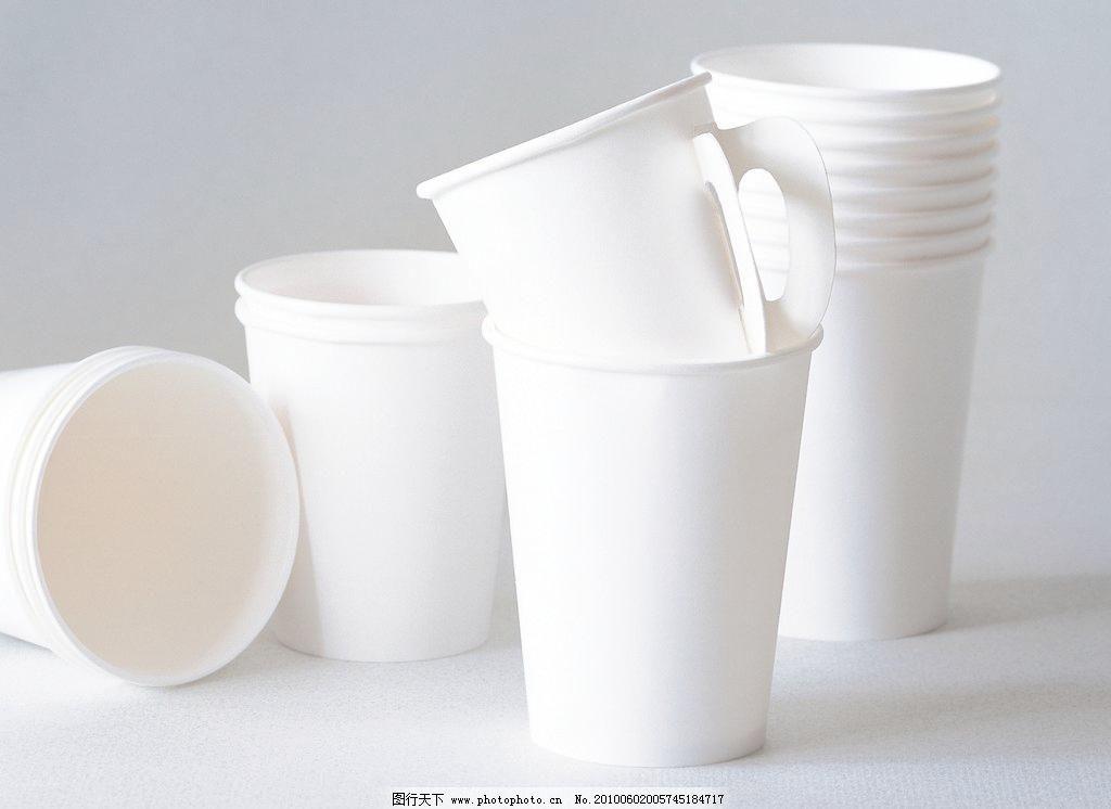 纸杯 杯子 低碳 底图 环保 摄影 生活百科 生活素材 水杯 纸杯图片