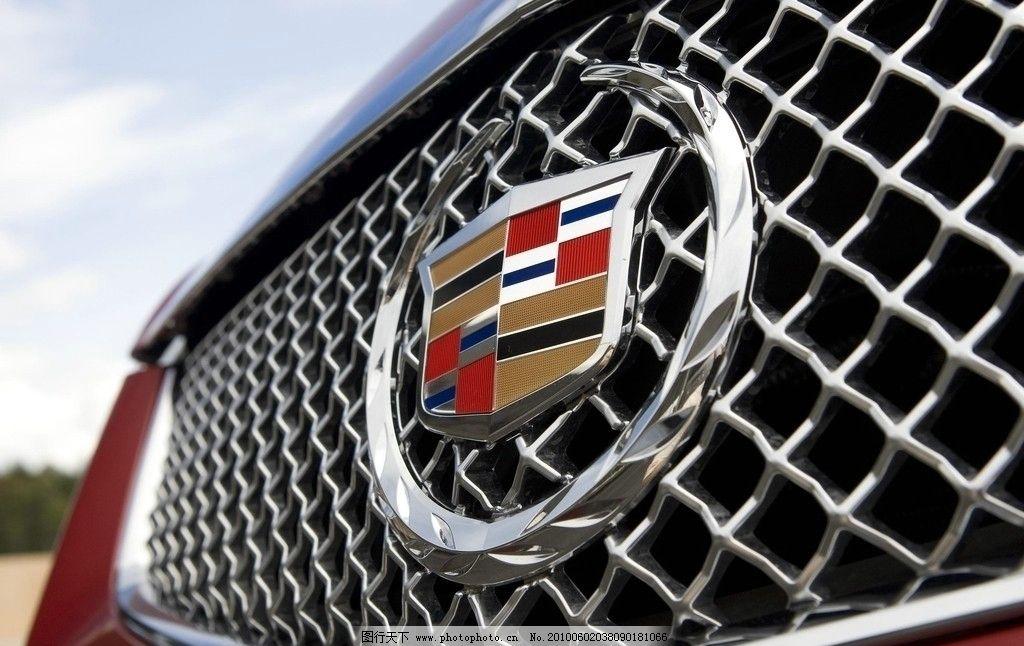 名车 凯迪拉克 cts 轿车 车标 标志 汽车 两厢车 世界名车 跑车 房车