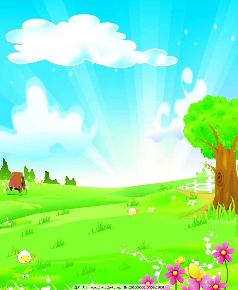 小花 蝴蝶 小房子 树木 白云 草地 魅力四射 风景漫画 动漫动画 设计