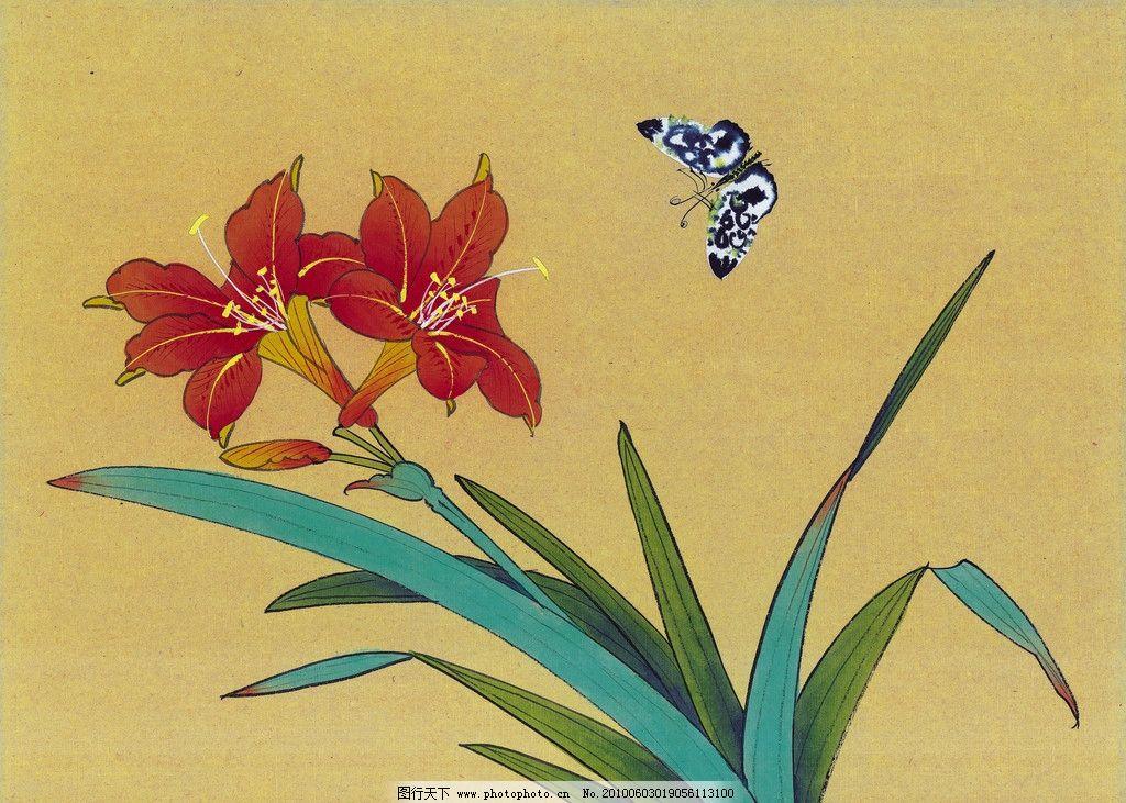蝴蝶 高清工笔花鸟 笔墨 韵味 工笔花卉 中国画 传统 水墨画 绘画书法