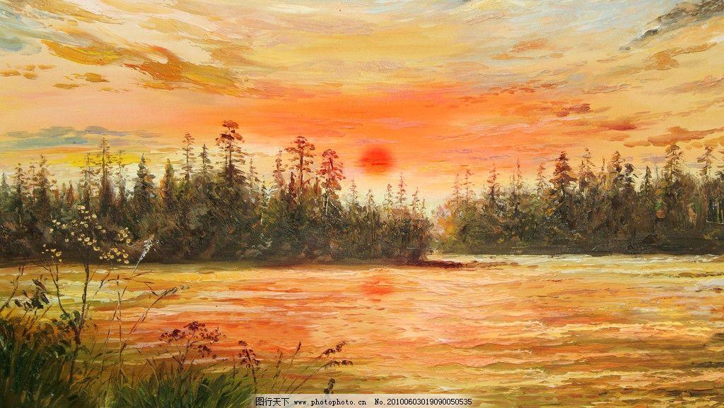 风景油画 装饰画 无框画图片 无框画 太阳 落日 远景 山水画 天空 树