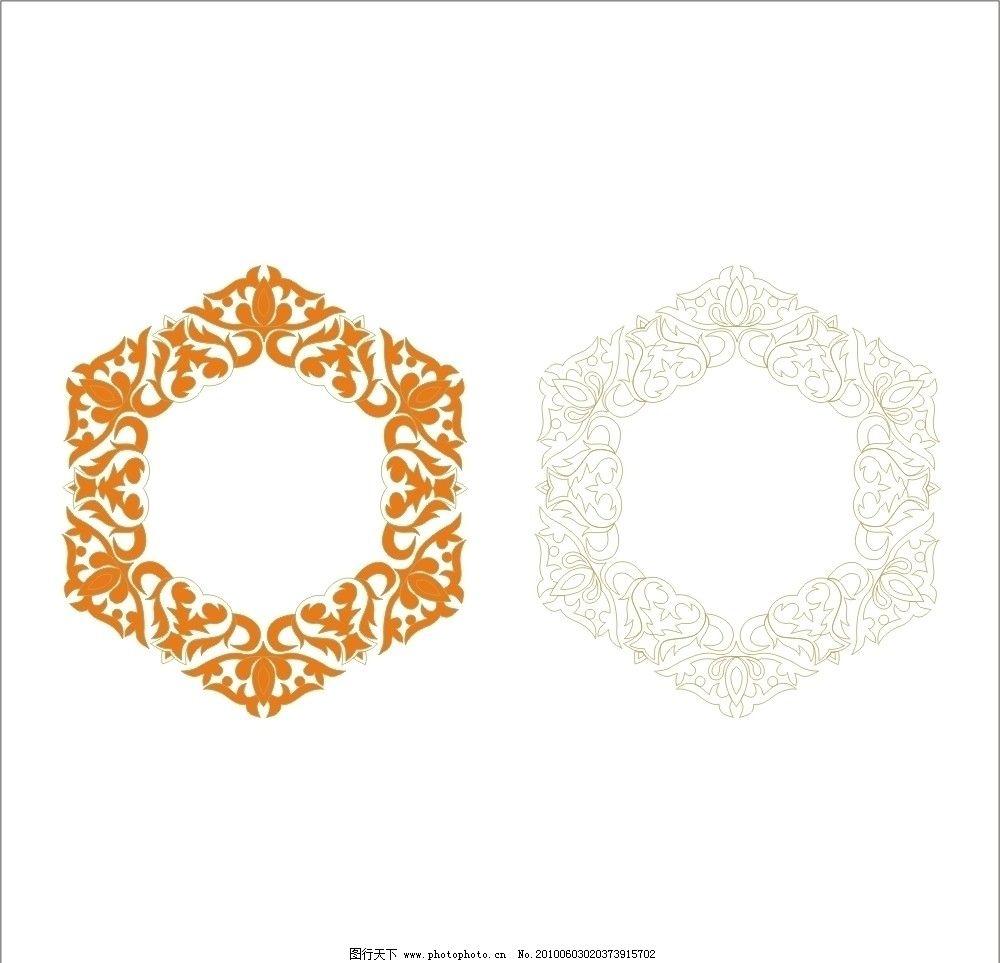 新疆图案 花纹花边 底纹边框 矢量