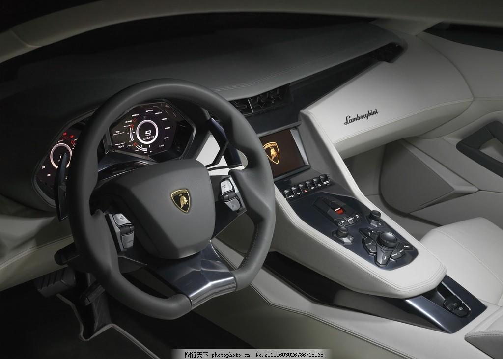 兰博基尼,跑车 车座椅 汽车内部 驾驶室 高清图片-图