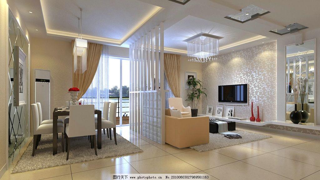 室內效果圖 客廳 餐廳 隔斷 電視墻 石膏吊頂 地轉 裝飾