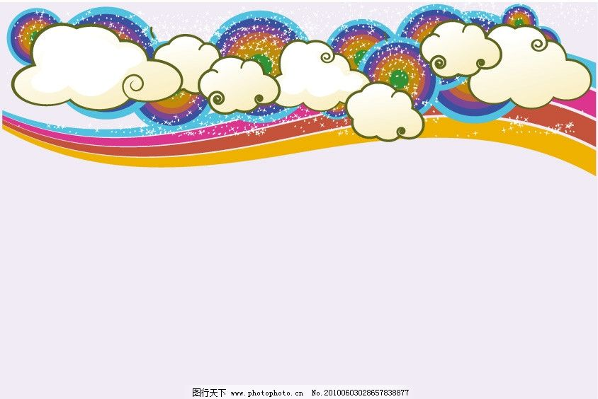 云朵彩虹背景 潮流 可爱