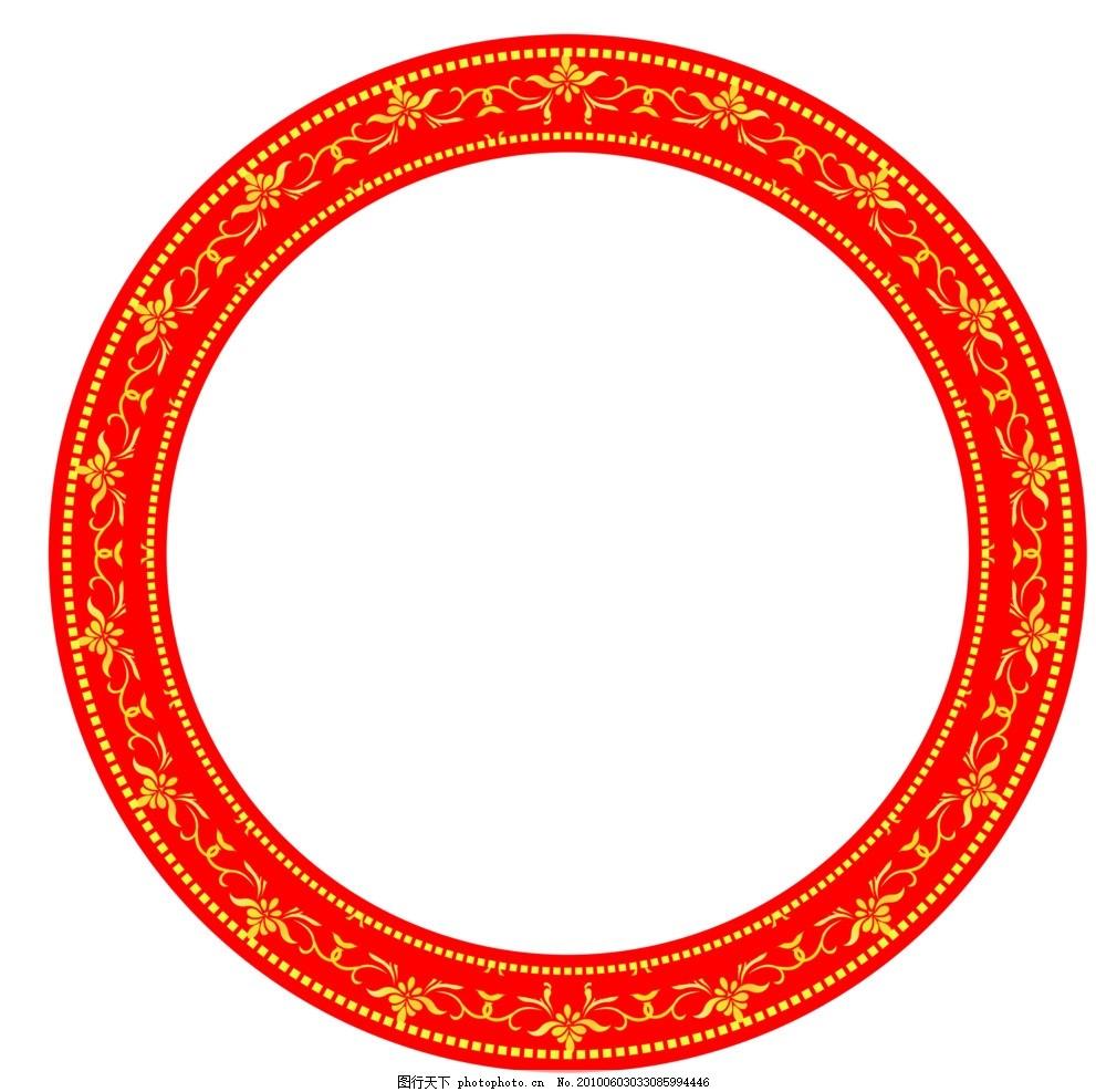 圆圈分对等十分步骤图