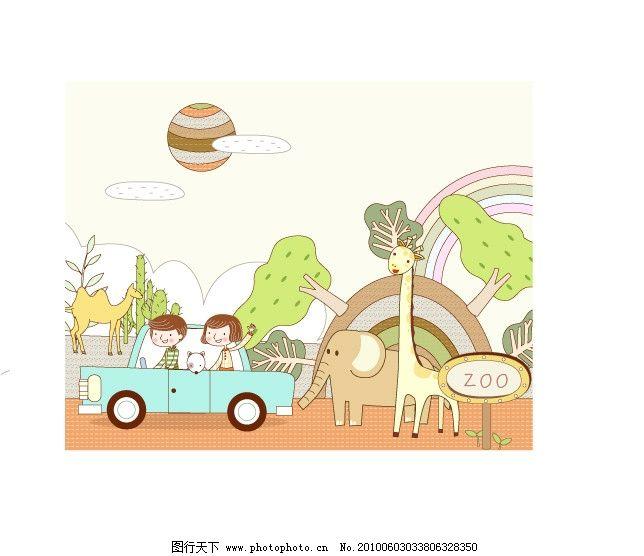 旅行主题梦幻儿童 汽车 卡通 儿童 旅游 风景 彩虹 动物 矢量素材