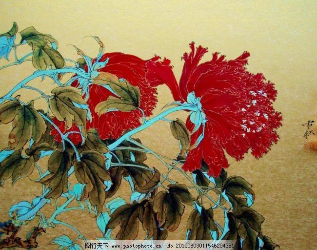 jpg 工笔画 国画艺术 红牡丹 花卉 花卉画 花香 花语 画 绘画书法