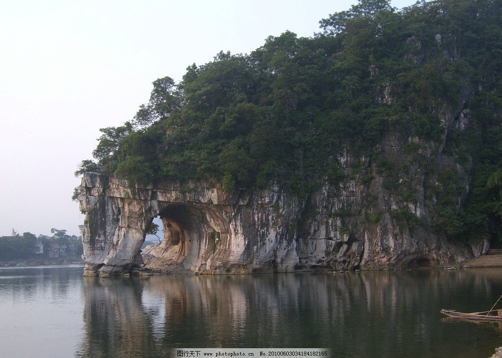 象鼻山 桂林 山水 风光 自然风景 旅游摄影 摄影 72dpi jpg