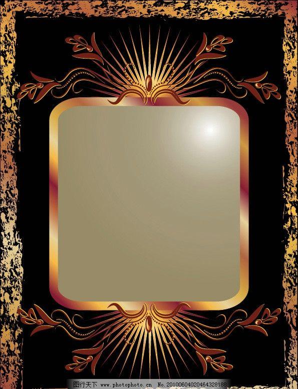 蒙古图案边框简单的图片方框