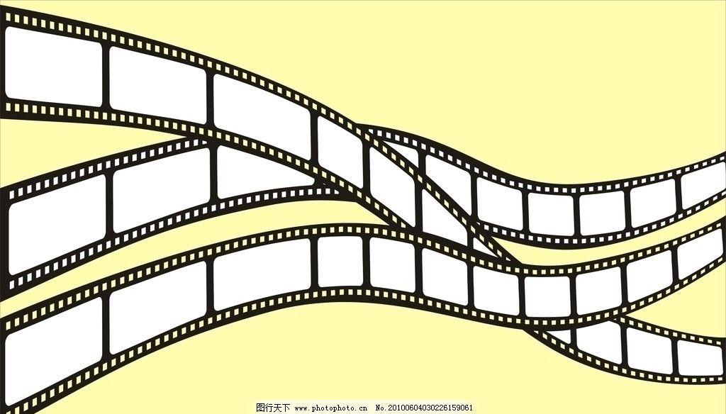 胶卷 相框 dm宣传单 广告设计 矢量 cdr