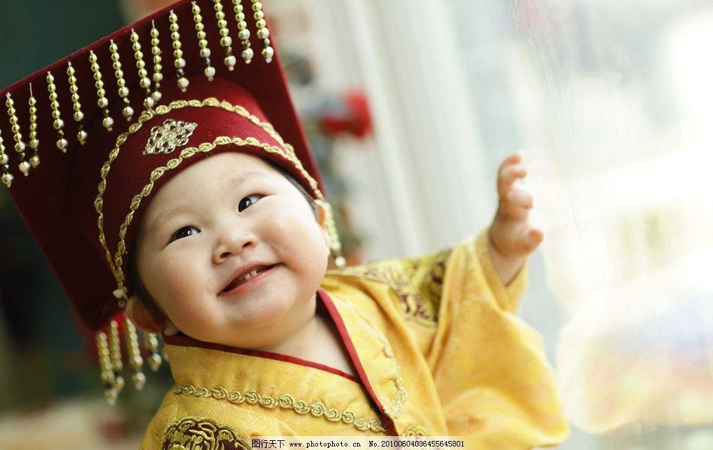 小皇帝图片