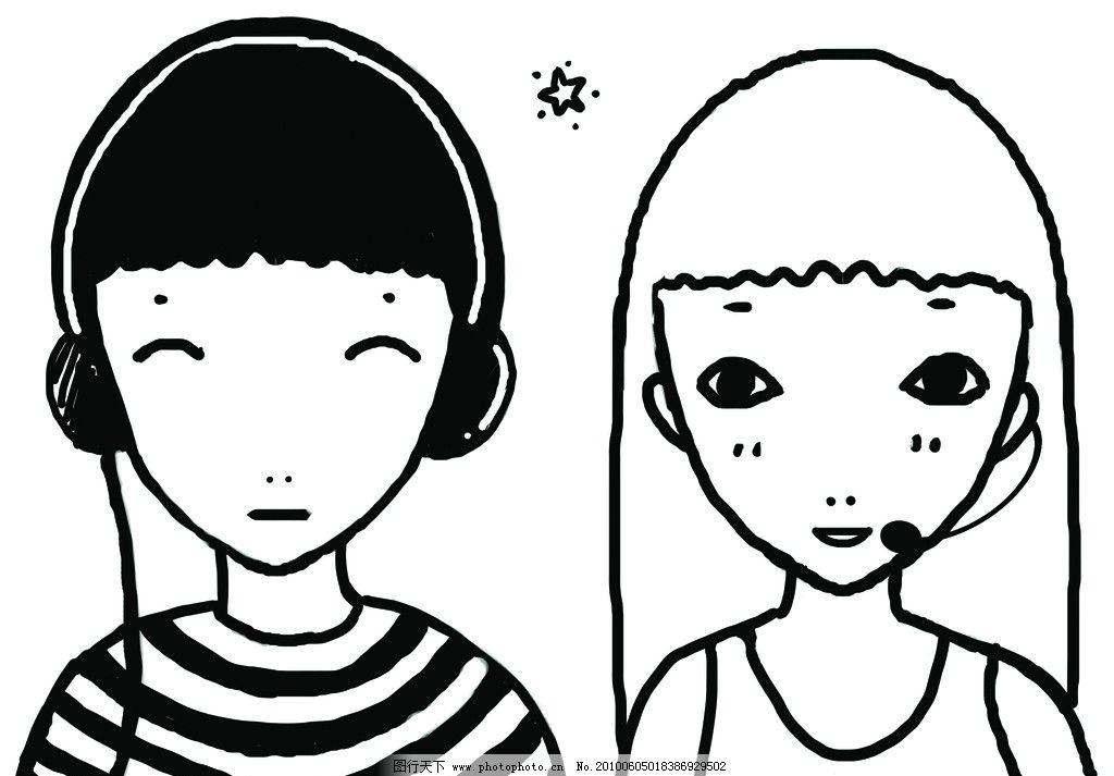 手绘男孩女孩 可爱男孩女孩 线描 播音 动漫动画