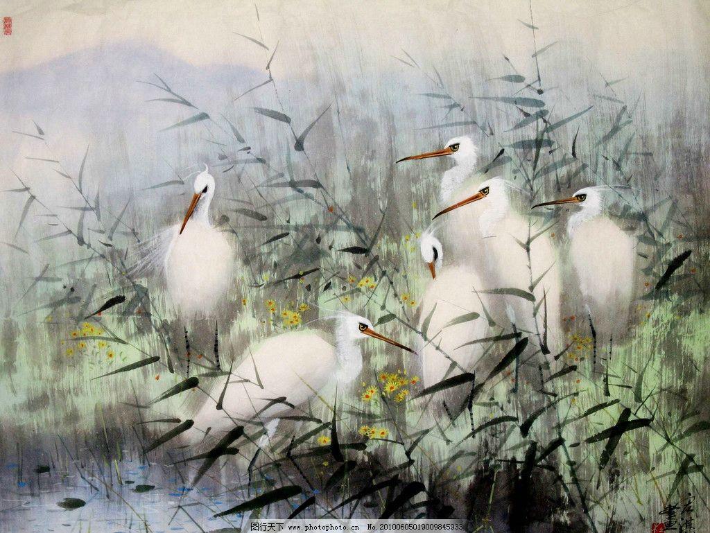 水墨画 动物画 现代国画 动物 鸟类 鸟 湖畔 水草 芦苇 国画艺术 书法