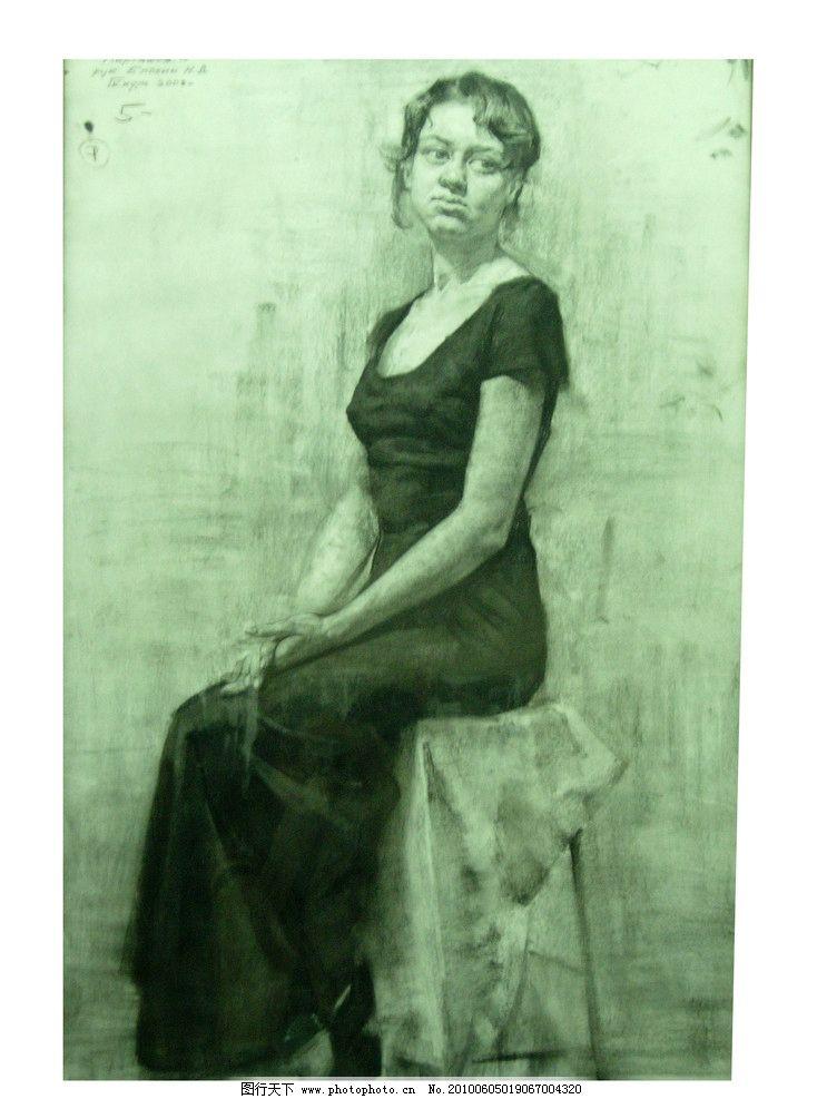 俄罗斯美术作品精品素描侧身坐姿人物图片_绘画书法