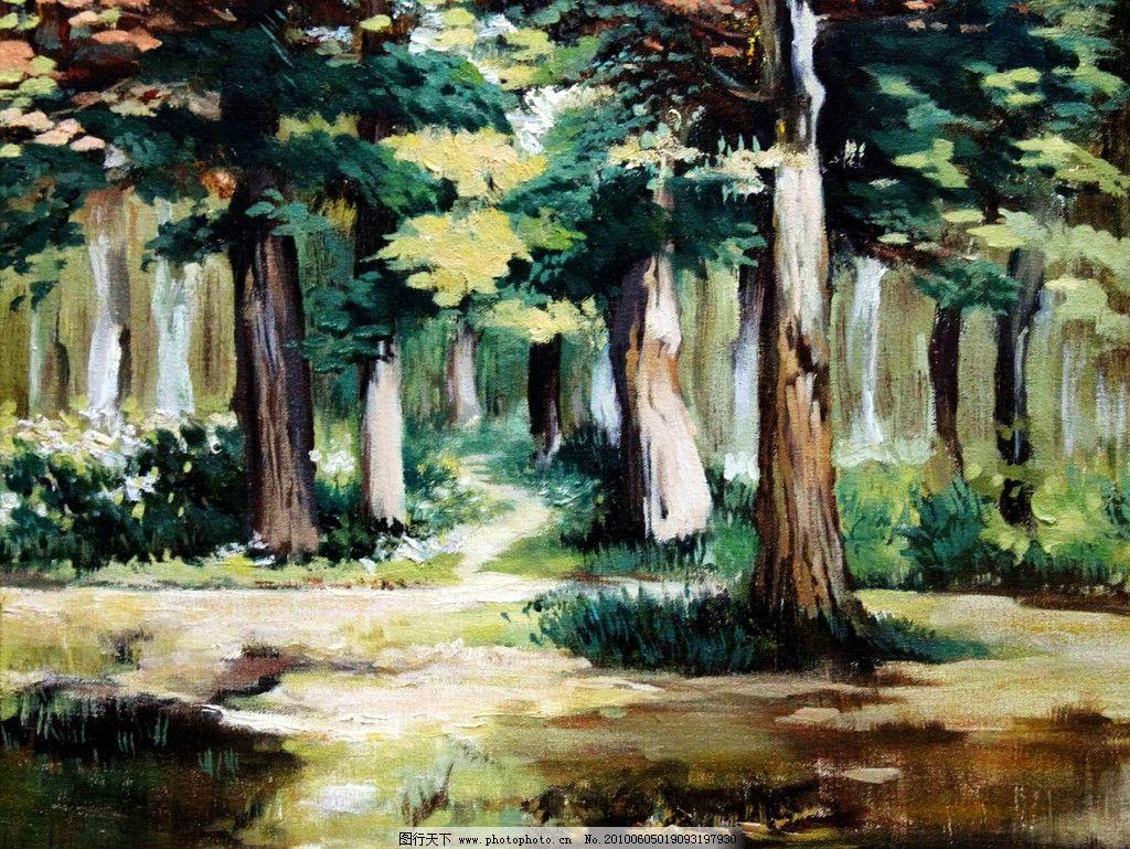 风景 美术 绘画 油画 现代油画 植物 树木 树林 草地 石块 浓荫 路 油