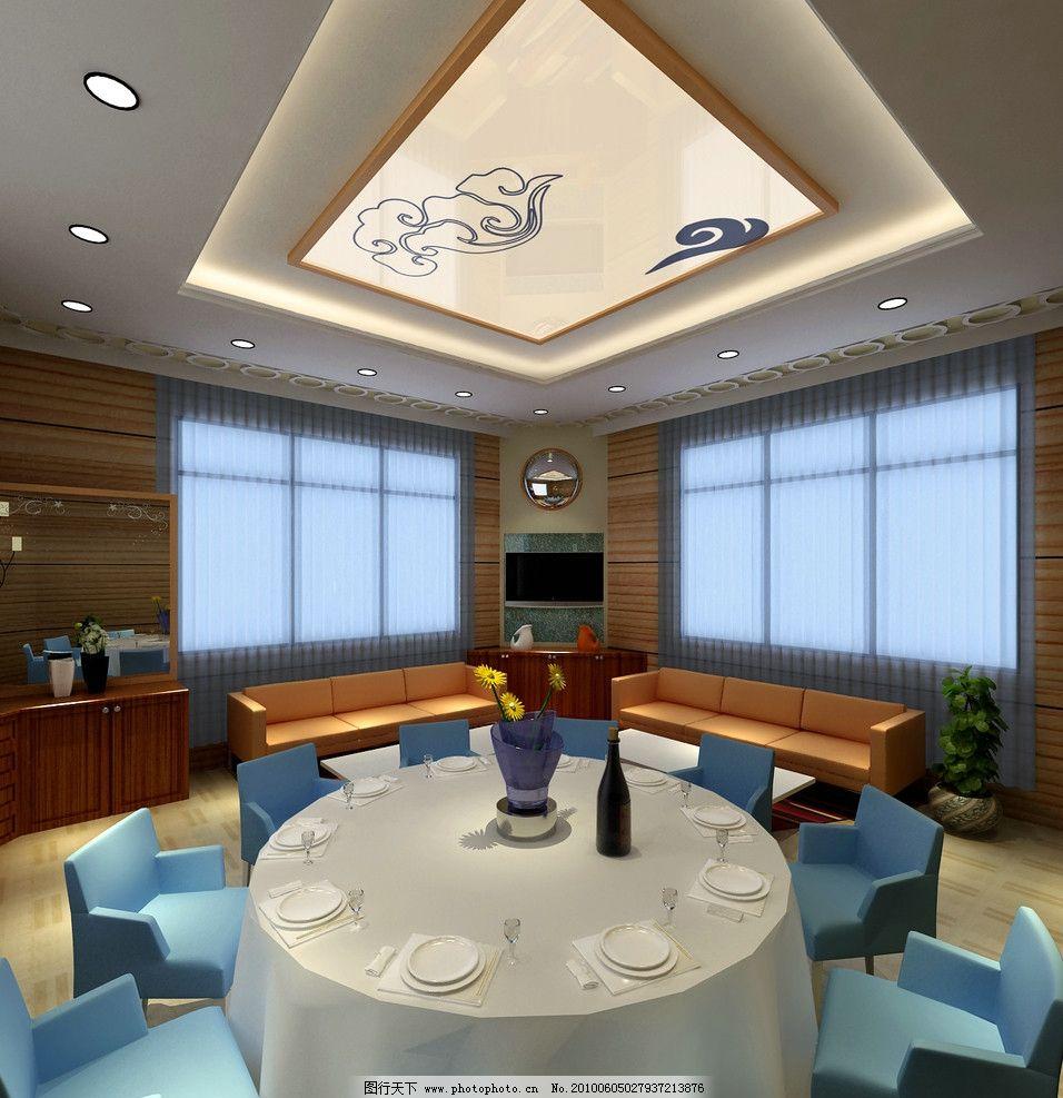 餐厅设计 室内效果图 饭店餐厅包厢 室内设计 环境设计 设计 72dpi