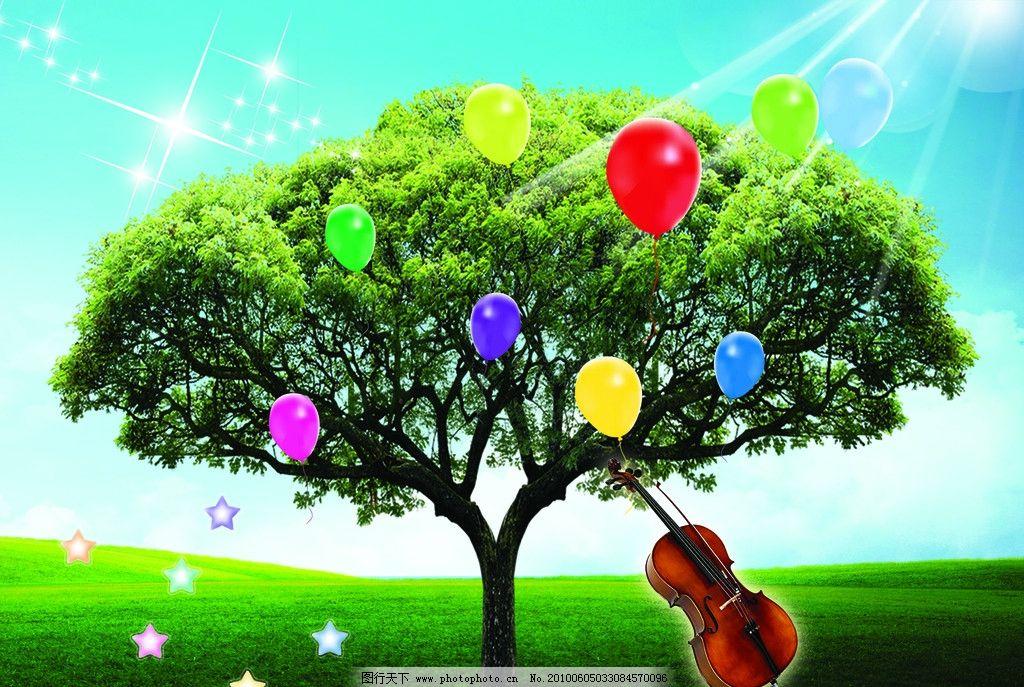 環保 參天大樹氣球 太陽光線 小星星 光圈 小提琴 藍天 白云