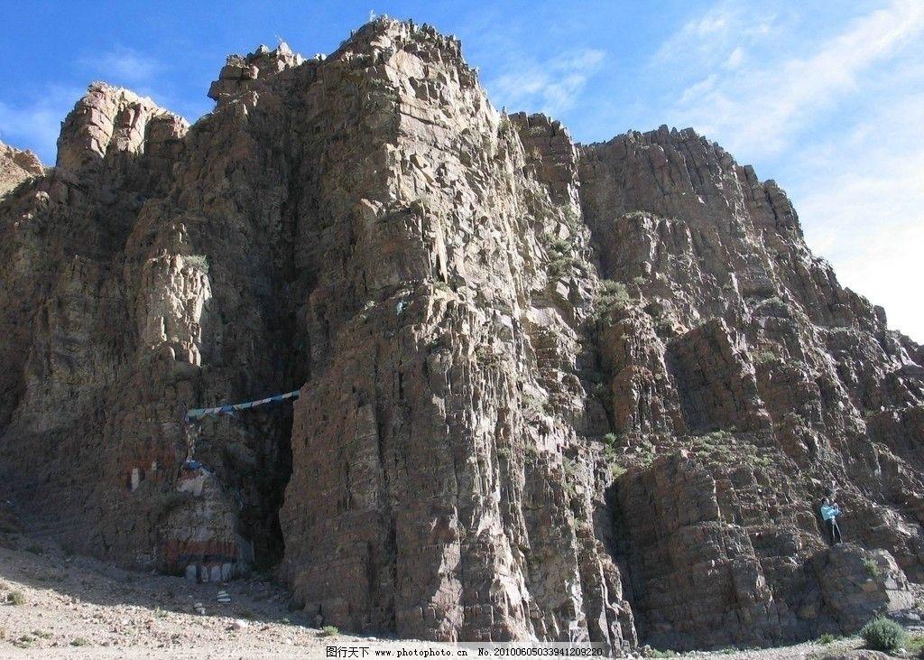 西藏风景 西藏 蓝天白云 风景名胜 旅游 摄影 山川 河流 山脉 高原