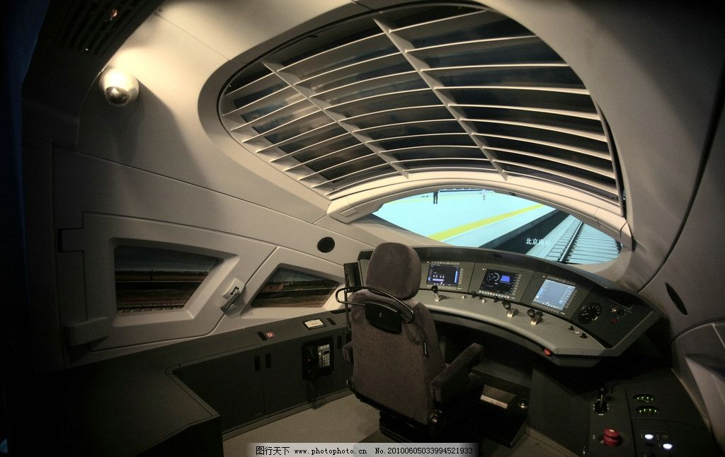 动车驾驶室 世博会 铁路馆 未来 控制室 高科技 展示 交通 驾驶 地铁