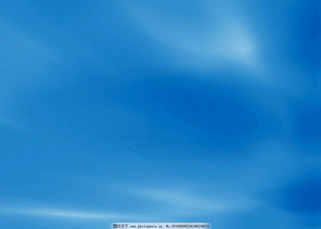 背景 壁纸 风景 天空 桌面 1024_731