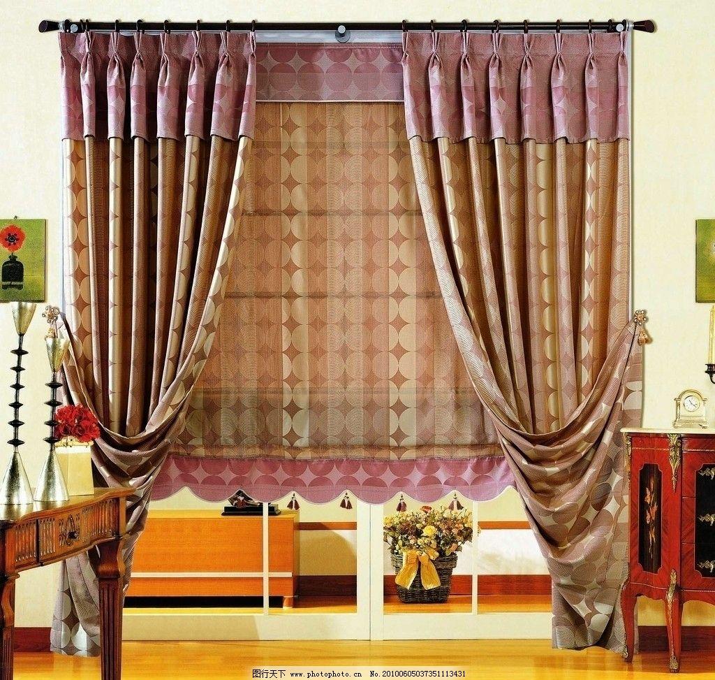猎豹cs10汽车专用窗帘