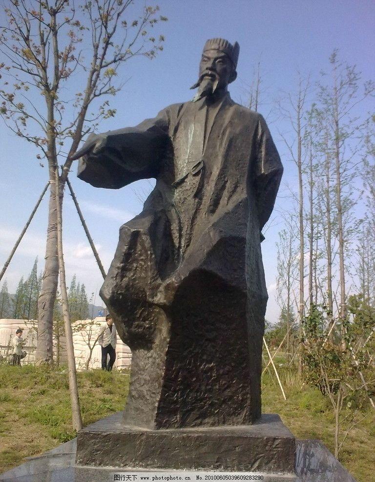雕塑 人物雕塑 历史痕迹 石头雕刻 建筑园林 摄影 300dpi jpg