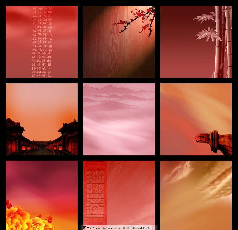 古典门 云彩 牡丹 福字 木纹 远山 古典纹理 棕色底纹 背景素材 展板
