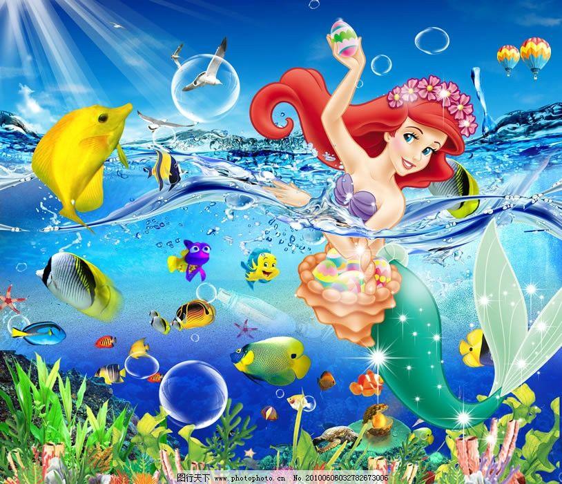 海底美人鱼传说图片图片