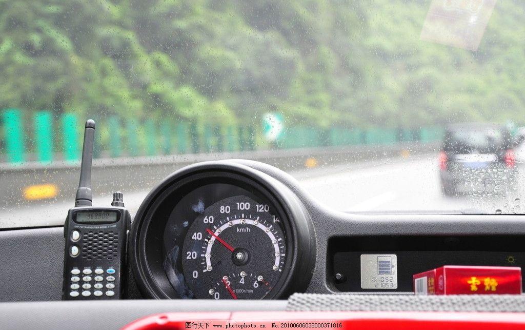 汽车内仪表 摄影图库 现代科技 交通工具 车内仪表 对讲机 摄影 300dp