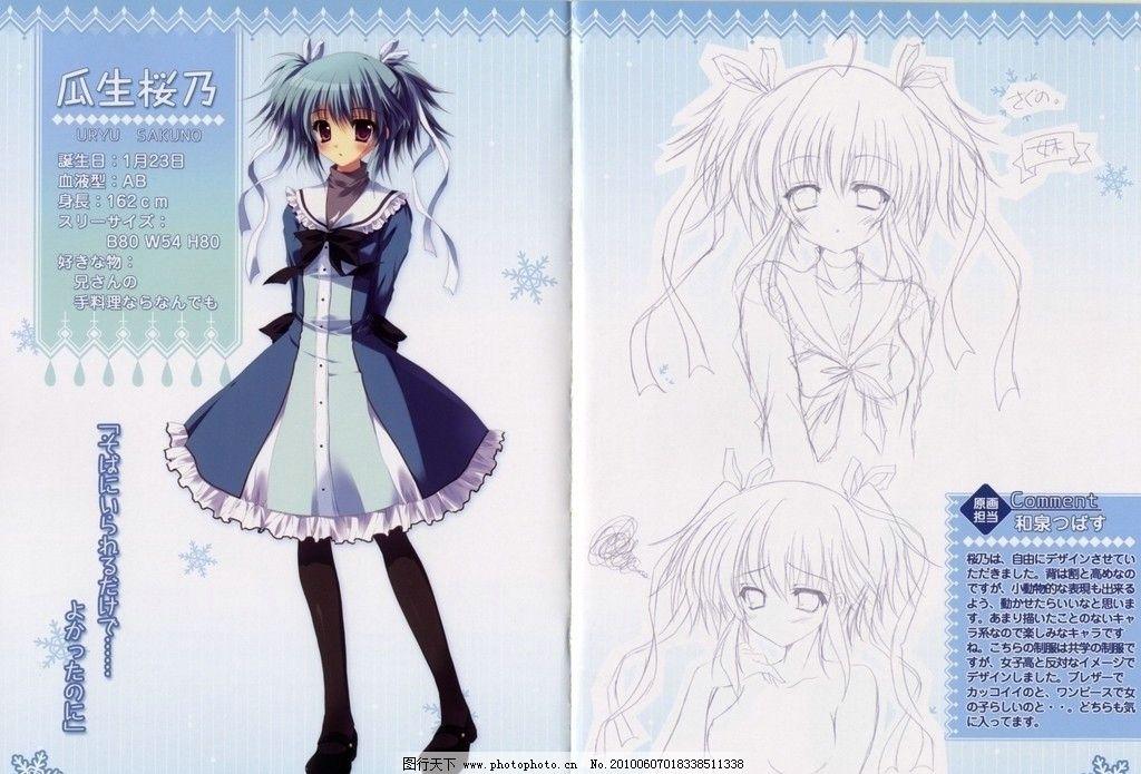 可爱美少女 动漫人物动漫 动画人物 少女 日本动漫 动漫美少女 日本美