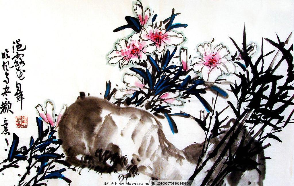 花卉图 画 中国画 水墨画 花卉画 现代国画 写意画 植物 花 花朵 花枝