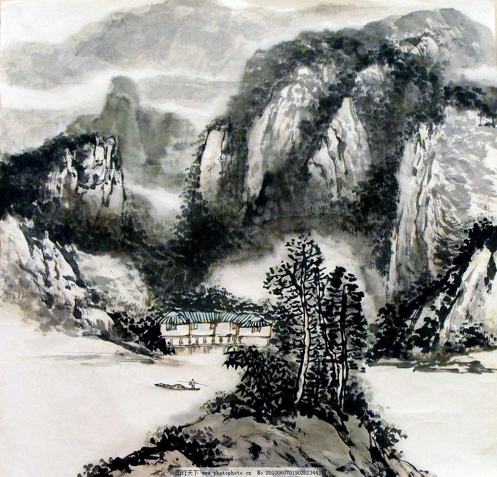 山水画 画 中国画 水墨画 现代国画 山水 山岭 江流 船 船家 房屋图片