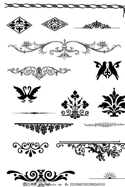 欧式华丽花纹元素矢量素材 花纹 装饰 花边 天鹅 喜鹊 鸟 华丽 高贵